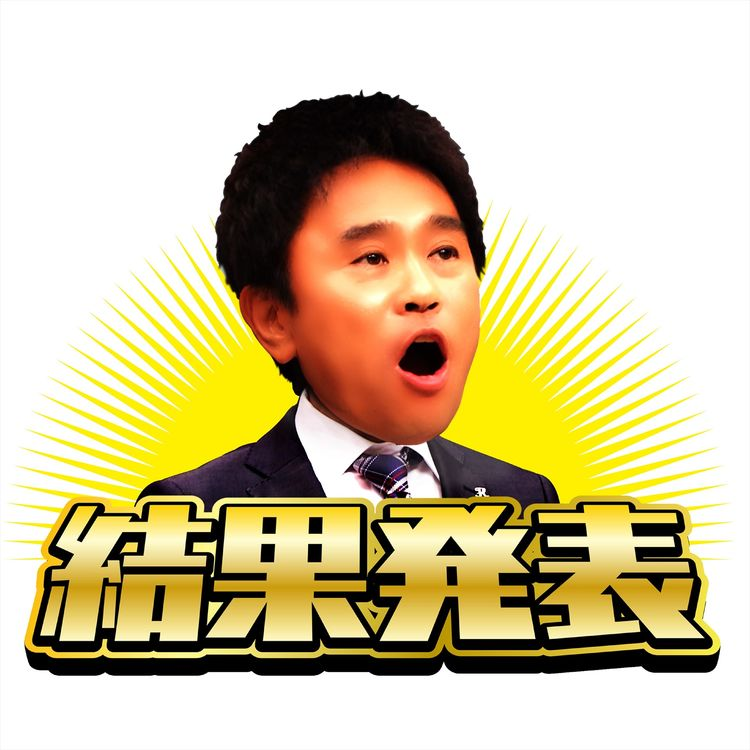 【本社】行政実地指導(長居公園)