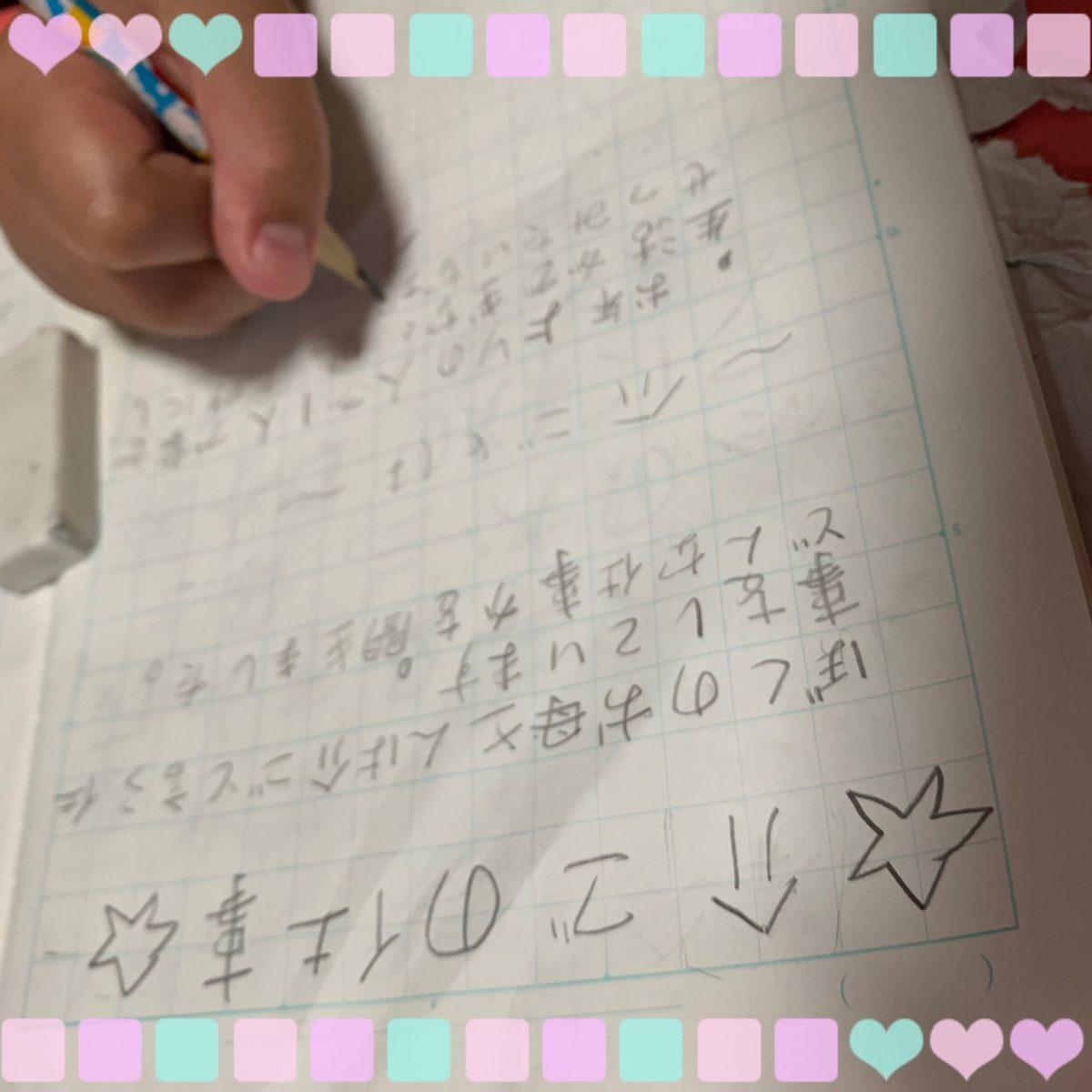 【寝屋川】小5の宿題、、、🤔
