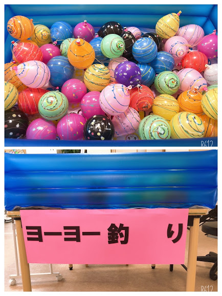 【門真】🏮🏮夏祭り ~part2~🏮🏮