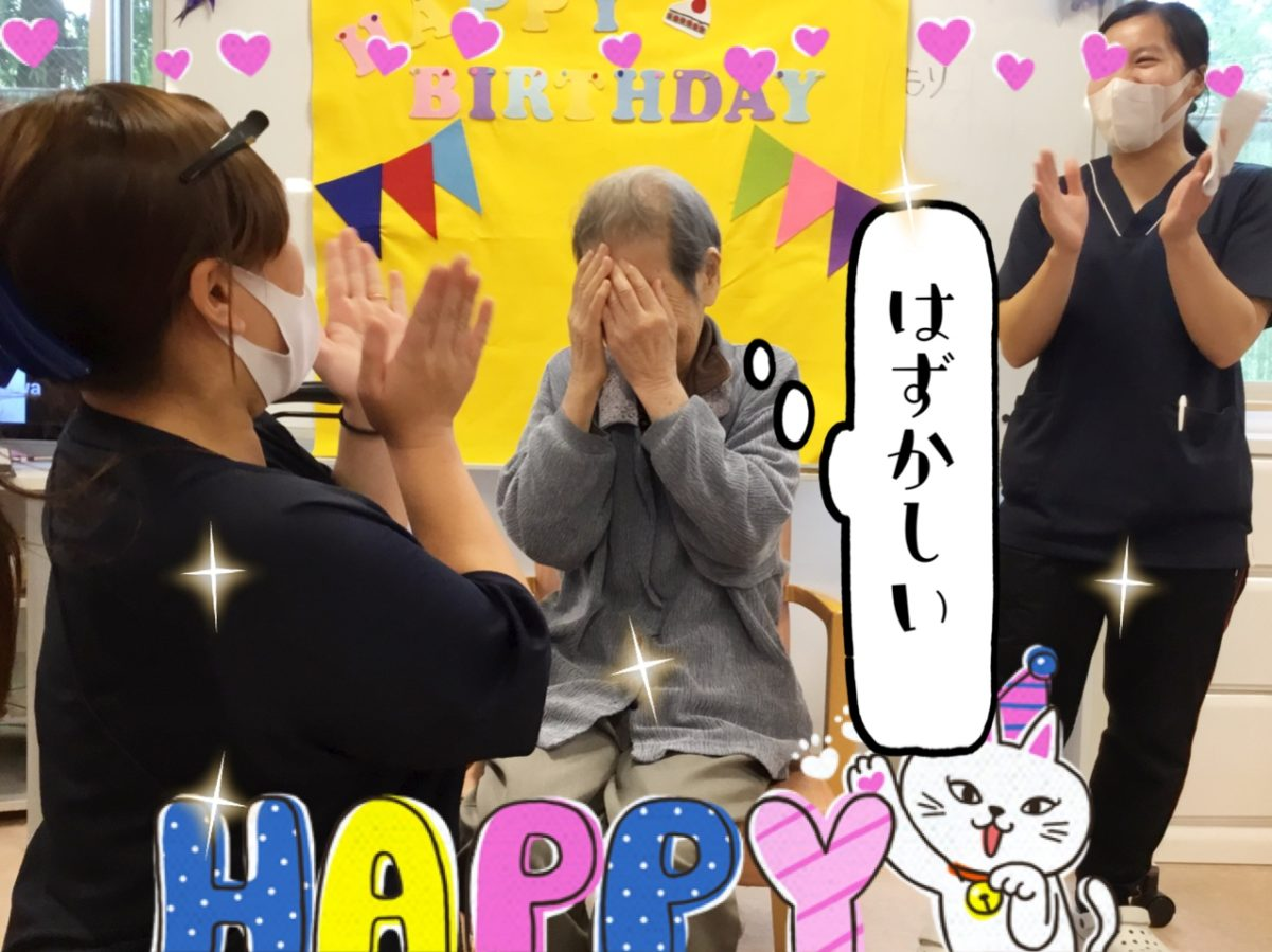 【寝屋川】happy birthday