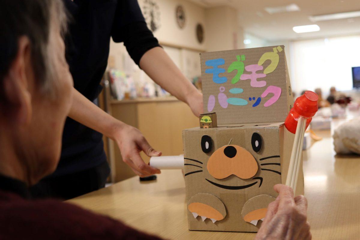 【長居公園】モグモグパニック!!