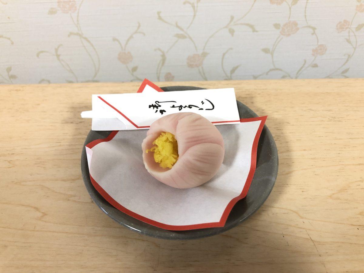 【門真】和菓子の日