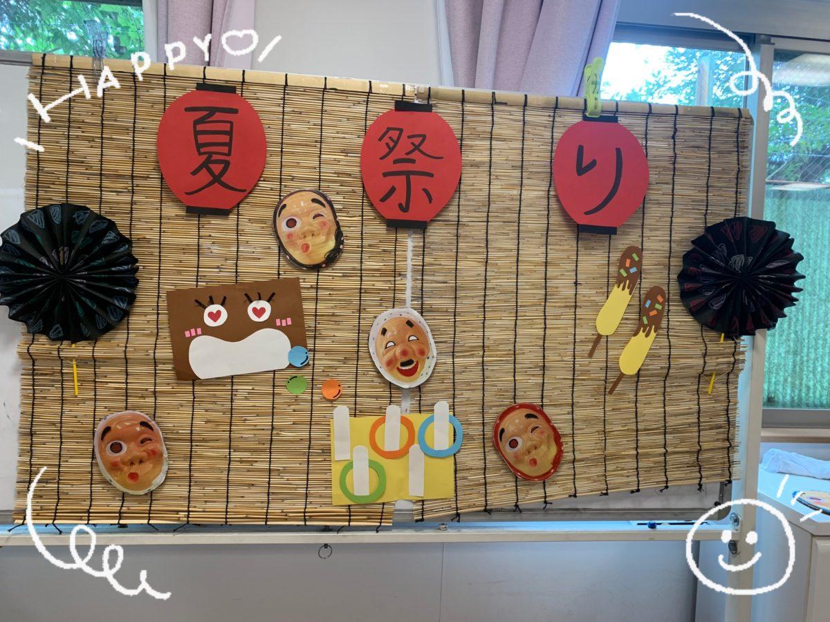 【寝屋川】夏祭り🍉 part1~輪投げ〜
