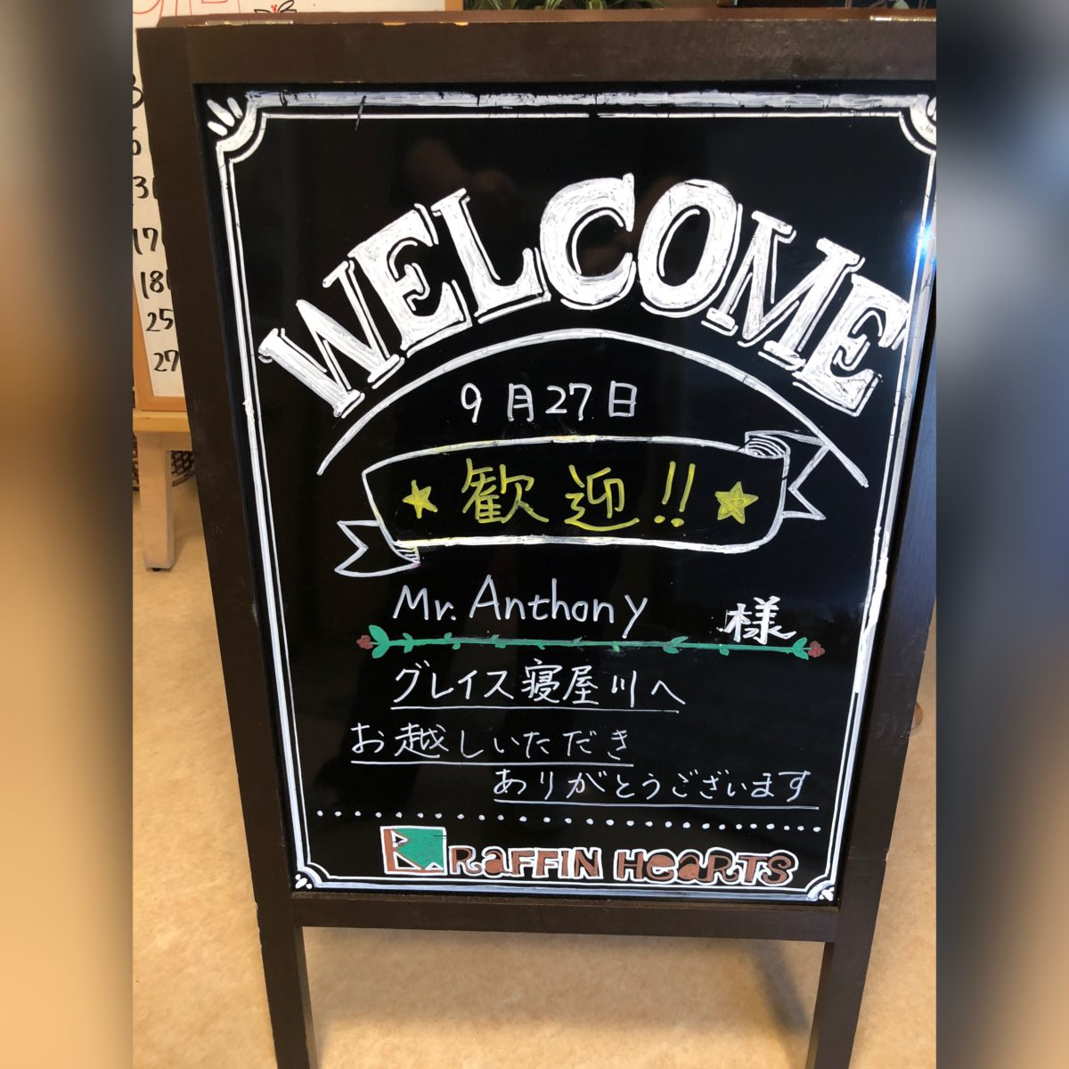 【寝屋川】アンソニーさん来日☆*゚ 前編