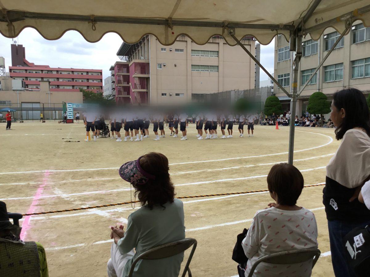 【長居公園】運動会を見てきましたー🏃♂️